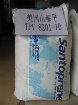 食品级TPV原料 米黄色优质TPV塑料