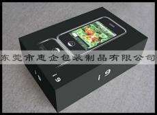 東莞手機盒包裝 手機殼包裝彩盒手提袋印刷