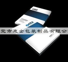 东莞精品画册印刷 厚街展会画册彩页印刷