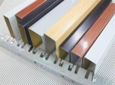 山東鋁方通廠家鋁方通價格圖片材質
