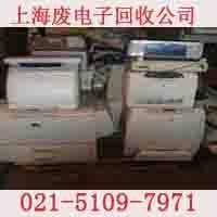上海二手电脑收购 回收复印机 传真机回收