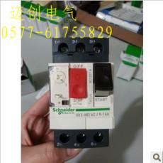 GV2-ME14C TeSys GV2系列电动机断路器