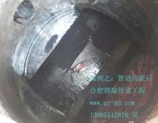 专业机器人管道检测高压清洗车疏通管道清洁