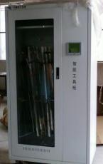 忻州配电室除湿排风工具柜价格