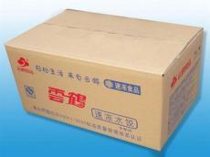 纸箱生产厂家为何努力发展