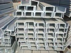 昆明鍍鋅槽鋼價格