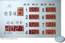 搶答器 知識競賽搶答器 同屏八組搶答器