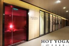 重庆HOT YOGA42度高温瑜伽