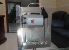 上海上門安裝智能遙控隱形家居鎖
