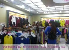 广州世界十大女装品牌 金姿莱女装时尚霸气