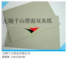 江苏厂家供应单面滑 双面滑 双灰纸板