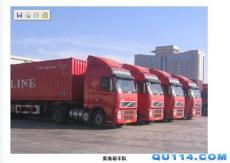 天津到库尔勒物流公司 专线公司