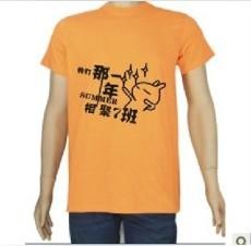 哪里有可以印LOGO和广告词的T恤衫厂家