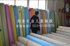 幼儿园地板 环保地板 pvc地板 环保卡通地胶