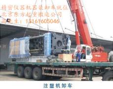 北京空调机组吊装公司机械化指导就位