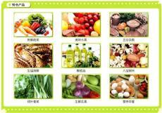 东莞黄江横沥桥头寮步松山湖蔬菜配送公司