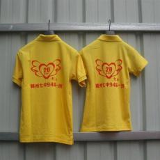 赣州定制T恤