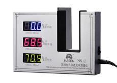 高級光學透過率測量儀