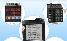 CT7-PS62B智能计数计米器