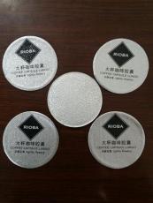 厂家直销咖啡**铝箔封口膜