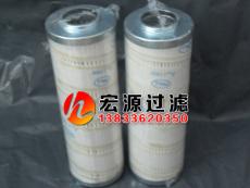 HC8900FKN13Z颇尔液压滤芯