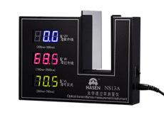 NS13A光學透過率測量儀