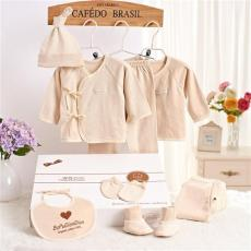 有机彩棉婴儿衣服新生儿礼盒装婴幼儿母婴用