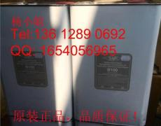 B100原装正品比泽尔润滑油深圳经销商供应商