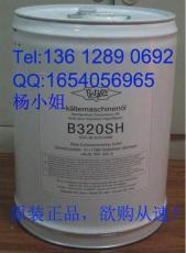 比泽尔B320SH冷冻油全国发货供应批发零售