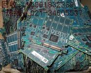 上海浦东电子厂设备回收搬迁电子厂设备回收