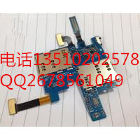 求购三星N9009卡座 液晶屏 三星G7106盖板