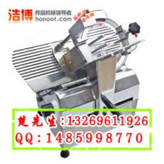 北京南常羊肉切片机