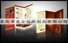 东莞宣传彩页印刷厂南城产品宣传单印刷报价