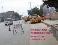 下水管道堵塞怎么办 合肥赣瑞专业管道疏通