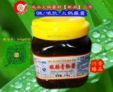 四川火锅专用青椒酱