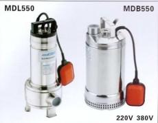 MDL550 MDB550全不锈钢潜污泵