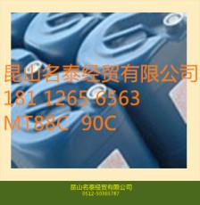 名泰有機浸滲劑MT88c MT90c液態密封劑