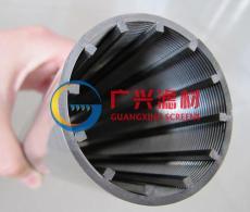 楔形丝绕丝 V型不锈钢丝滤芯 过滤器过滤芯