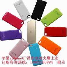 iphone6背夾電池3000mah大容量續航電源