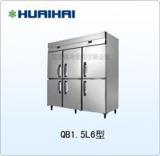 六门厨房冰箱
