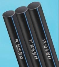 聚乙烯PE給水用管材和PVC給水管連接方法