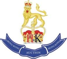 香港拍賣行業協會 關于香港拍賣行十大影響