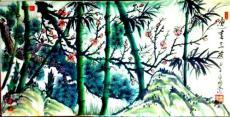 帝春中國畫