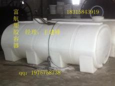 加厚5立方卧式运输桶 5吨甲醇运输储罐厂家