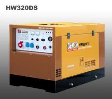 发电电焊机电王HW320DS