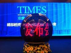 广州出租大型会议活动仪式水晶触摸启动彩球