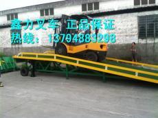 10T12.5M移動式登車橋 物流卸貨平臺