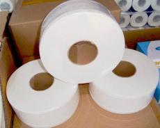 优质大盘纸厂家批发价格