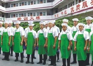 专业提供东莞蔬菜配送公司  东莞送菜公司