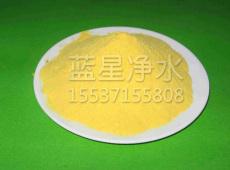 聚合氯化鋁價格